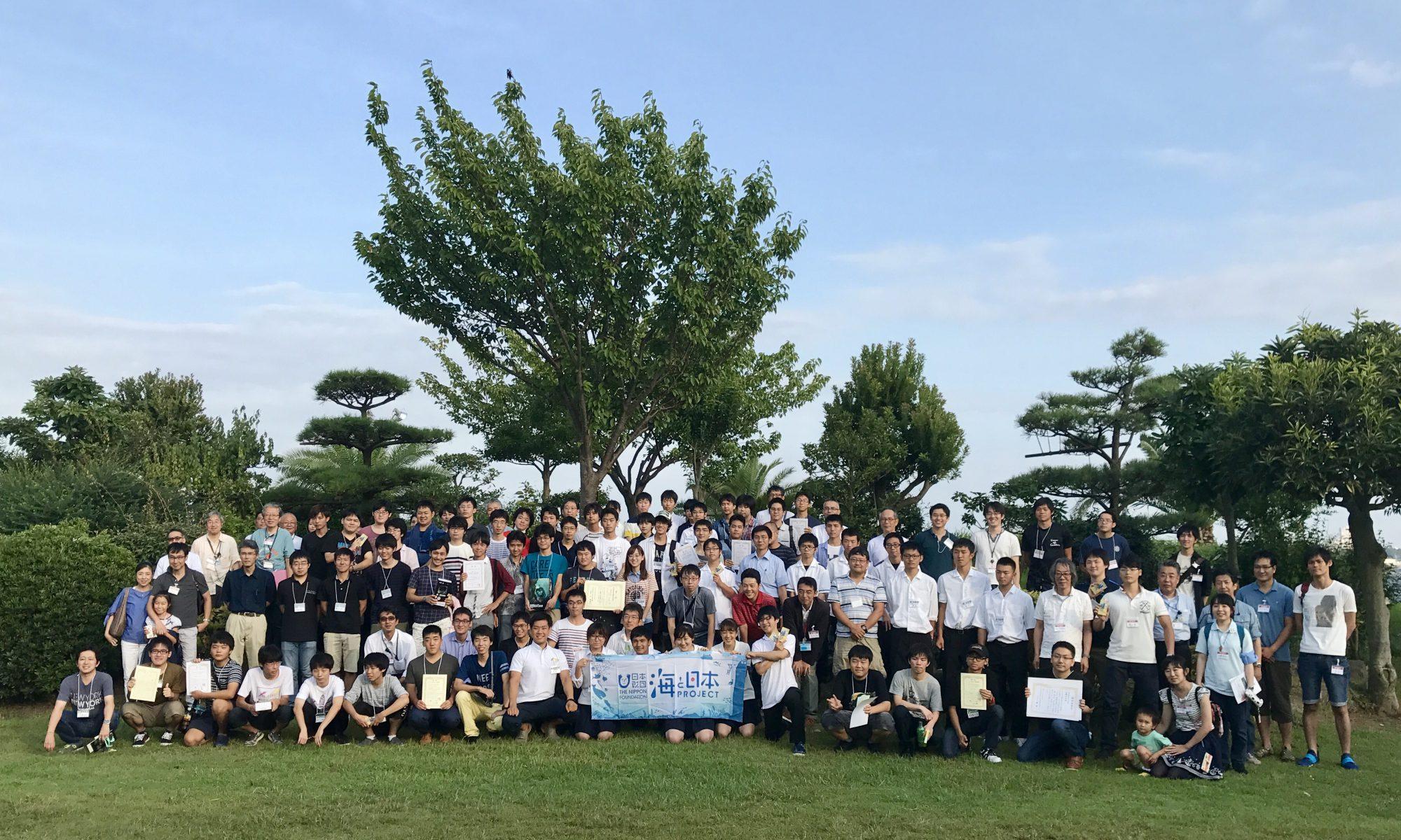 水中ロボットコンベンション in JAMSTEC 2019 ~海と日本プロジェクト~